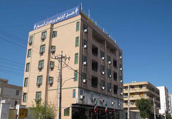 هتل آپارتمان آسمان 1