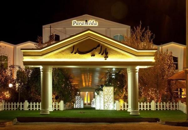 هتل-پارامیدا