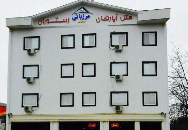 هتل-آپارتمان-مرزبانی-شاندرمن