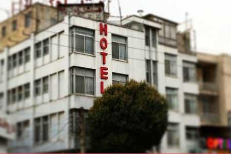 هتل راه کربلا
